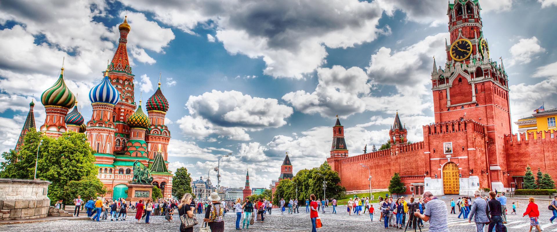 Dịch vụ mua hộ hàng từ Tỉnh Rostov, Nga uy tín giá rẻ