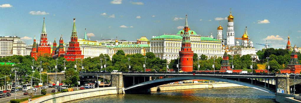 Dịch vụ mua hộ hàng từ Tỉnh Samara, Nga uy tín giá rẻ